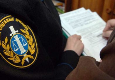 Оренбурге судебные приставы арестовали квартиру и автомобиль одного из местных предпринимателей
